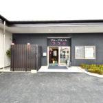 藤岡市S様邸大規模リフォーム和室