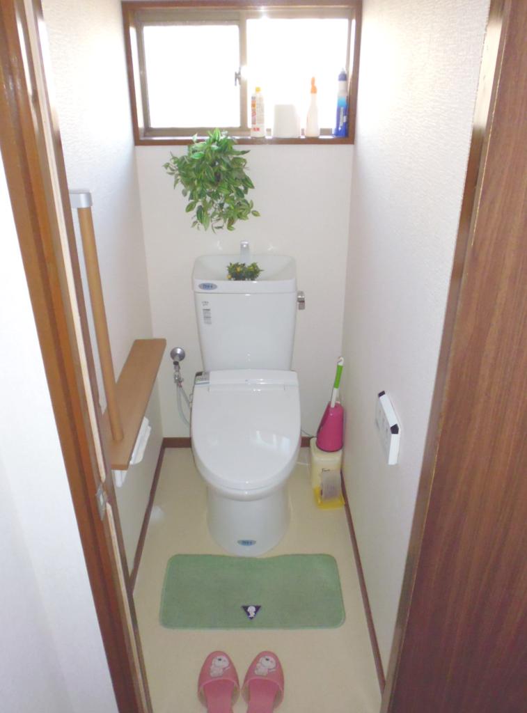 藤岡市大森様邸トイレ改修工事