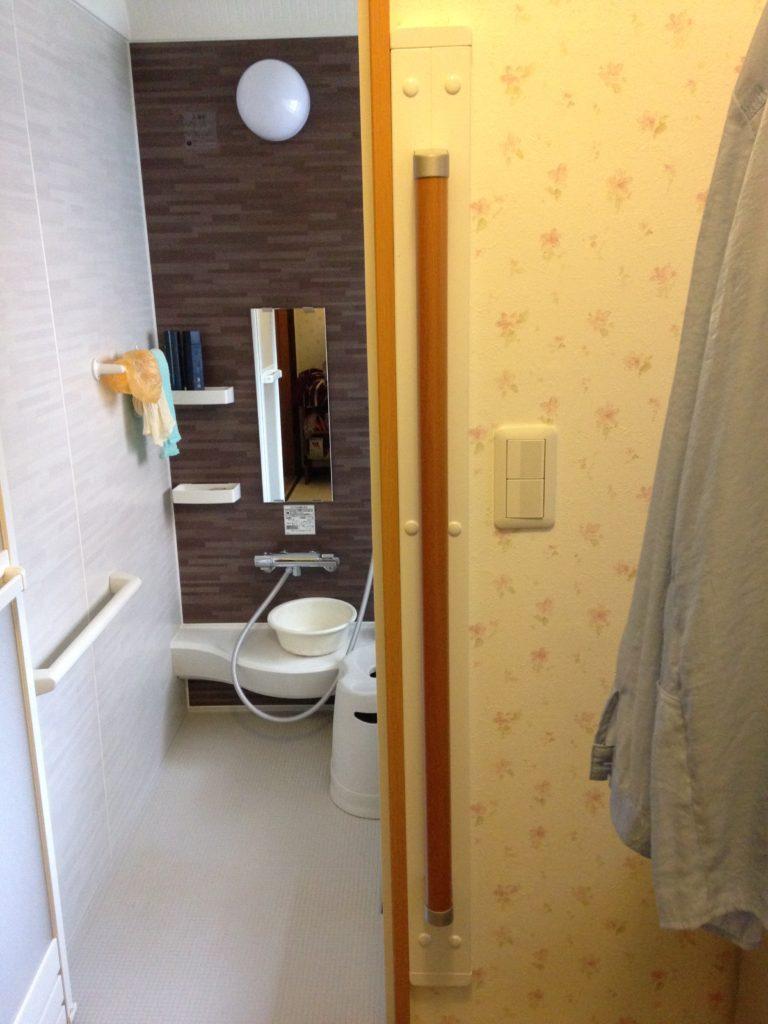 浴室 手摺り 住宅改修 介護保険