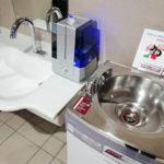 藤岡市|福祉施設|電解水生成機器・噴霧器導入【電解水事業】