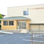 ケヤキ倶楽部東浦和有料老人ホーム|新築工事【さいたま市福祉施設】