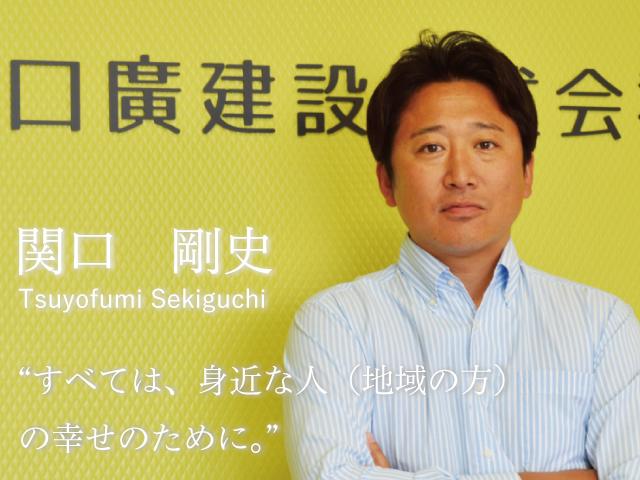 tsuyofumi_sp