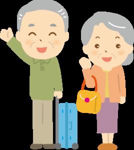 健康 旅行 健康寿命