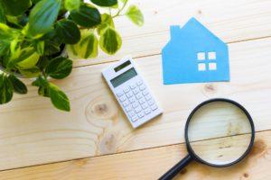 多世代ファミリー同居支援増改築等補助金
