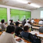 現場の安全のための講習会【藤岡市建設業】