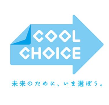 coolchoice_1