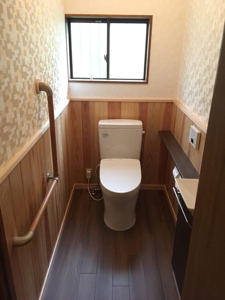 トイレ 手摺り 介護保険 住宅改修 バリアフリー