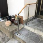 玄関 手摺り 踏み台 住宅改修 介護保険
