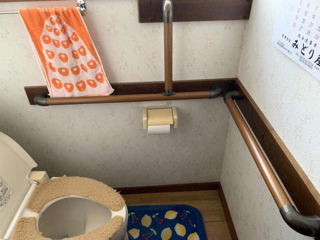 トイレ 手摺