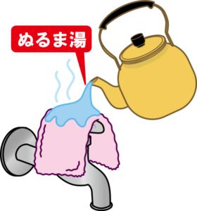 kaitou_2