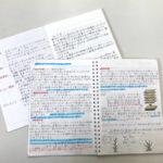"<span class=""title"">篠塚より愛を込めて~|大久保ノート|建築豆知識</span>"