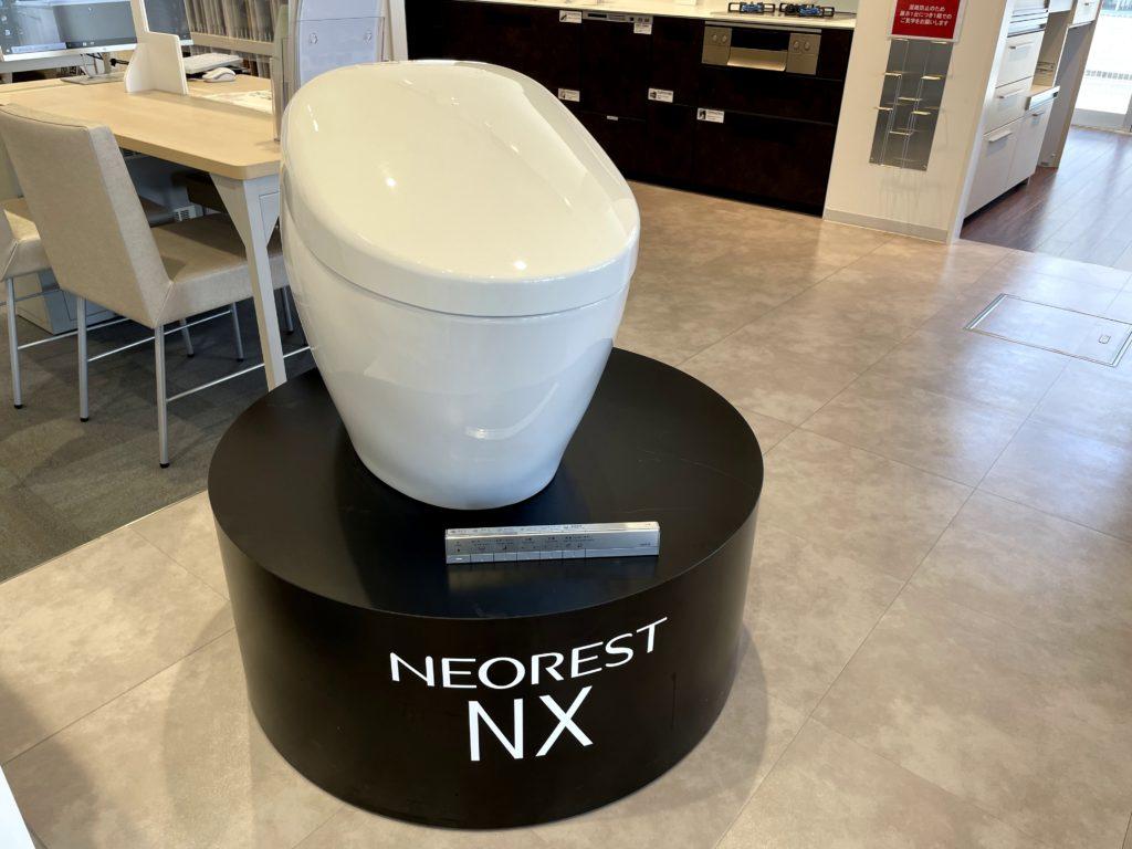 ネオレストNX