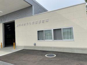 藤岡市防災公園備蓄倉庫
