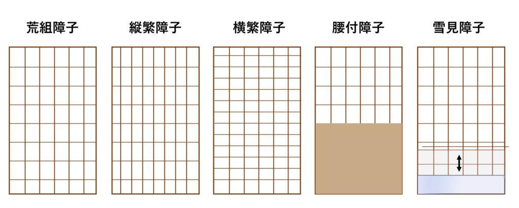 TOP素材10-1024x410